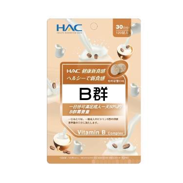 永信HAC 綜合B群口含錠120粒/袋