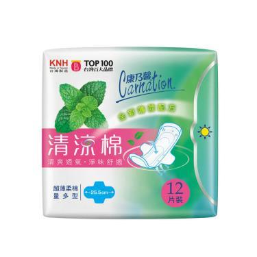康乃馨 清涼棉衛生棉量多25.5cm(12片/包)