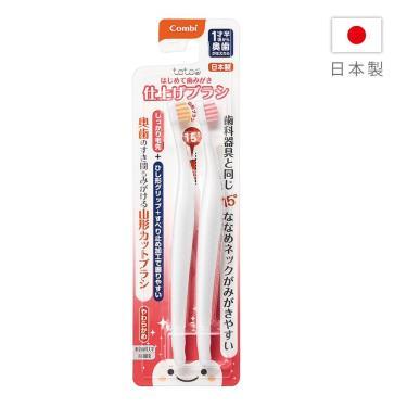 Combi-teteo日製父母用牙刷(韌性刷毛)-14804