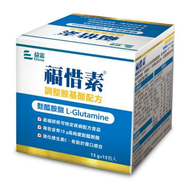 益富 福惜素調整胺基酸配方/左旋麩胺酸 15包/盒