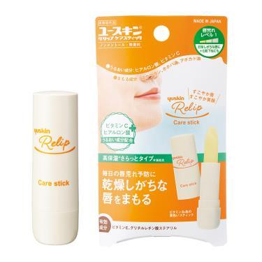悠斯晶 護唇膏3.5g