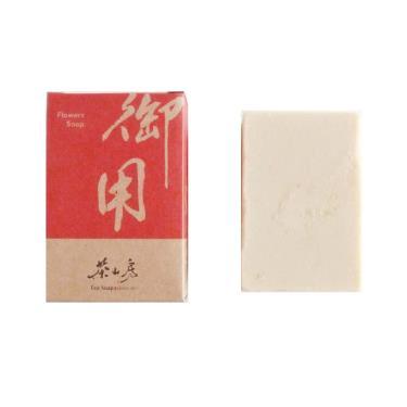 茶山房 御用皂100g