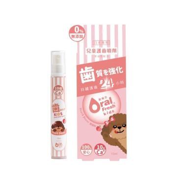 歐樂芬 天然安心兒童護齒噴劑 水蜜桃口味 15ml