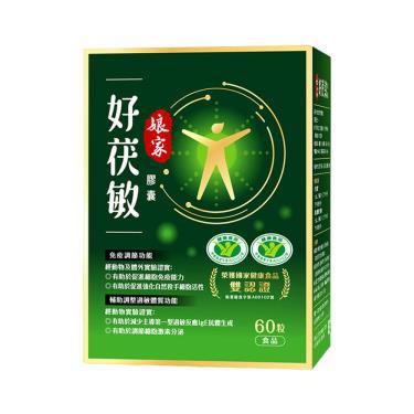 娘家 好茯敏膠囊60粒/盒(國家健康食品免疫調節、調整過敏雙認證)