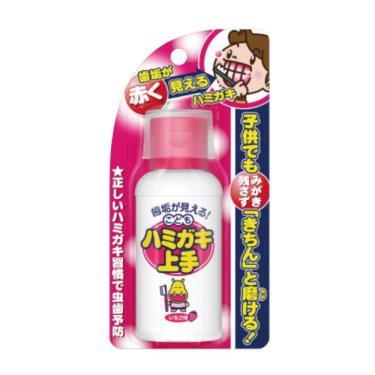 日本丹平 草莓齒垢清潔液-小/69ml