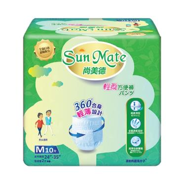 Sunmate尚美德 輕柔方便褲 M60片(10片x6包)