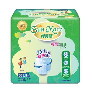 Sunmate尚美德 輕柔方便褲 XL48片(8片x6包)