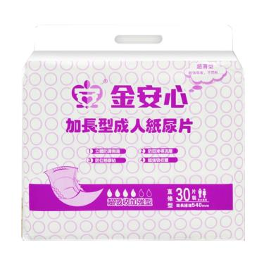 金安心 加長型成人紙尿片30片x8包/箱購(廠送)