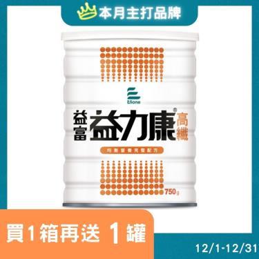 (買12送1)益富 益力康高纖Plus營養均衡配方 750gX12罐 活動至10/31