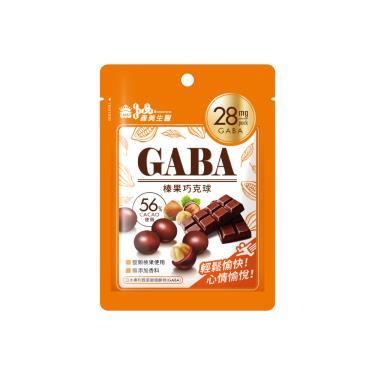 義美生醫 GABA榛果巧克球37.5g