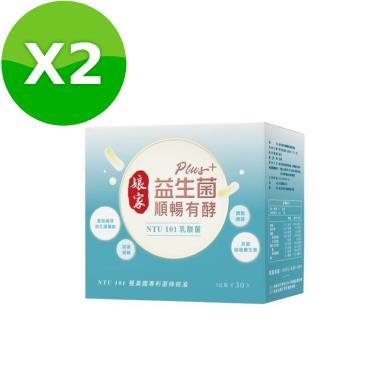 娘家 益生菌順暢有酵強效版30包X2盒