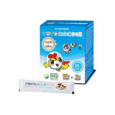 悠活原力 YOYO 敏立清益生菌-多多原味 30包/盒