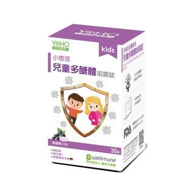 悠活原力 小悠活 兒童多醣體咀嚼錠 黑醋栗口味(30錠/盒)