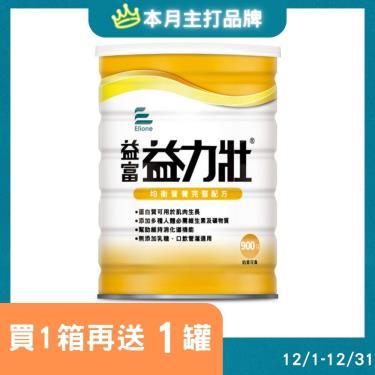 (買12送1)益富 益力壯 900gX12罐 活動至10/31