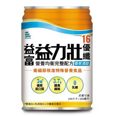 益富 益力壯Plus營養均衡配方(優纖香草)250mlx24罐(箱購)