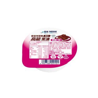 雀巢 立攝適快凝寶 高能果凍-黑糖口味 66g/杯