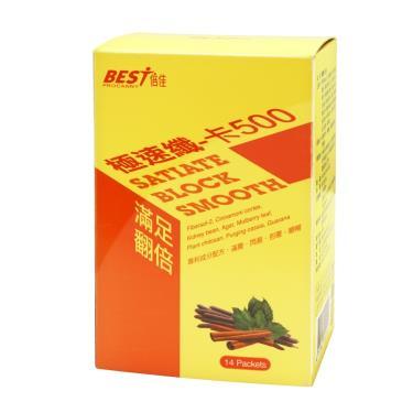 倍佳 極速纖卡500(專利肉桂複方) 14包/盒