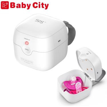 Baby city 59S 紫外線迷你消毒盒 白色