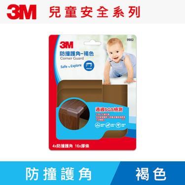 3M兒童安全防撞護角 151x48x200mm-褐色