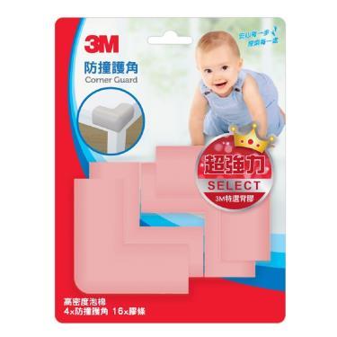 3M兒童安全防撞護角 151x48x200mm-粉紅色