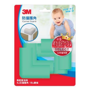 3M兒童安全防撞護角 151x48x200mm-粉綠色