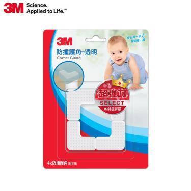 3M兒童安全防撞護角 151x48x200mm-透明