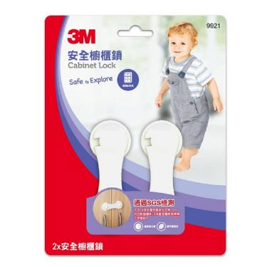 3M兒童安全櫥櫃鎖 151x48x200mm