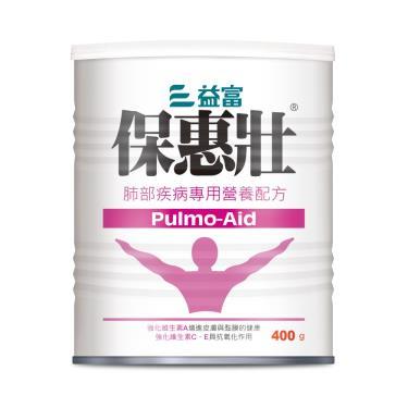 益富 保惠壯(肺部疾病專用配方) 400g/罐