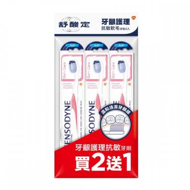 舒酸定 牙齦護理-抗敏軟毛牙刷 3入組
