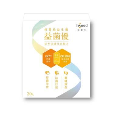 InSeed益喜氏 益菌優-K47+CRL1505母嬰幼益生菌 30包/盒