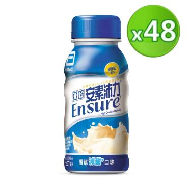 (二箱)亞培 安素沛力香草少甜隨身瓶237mlx48罐-廠送