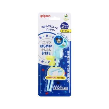 Pigeon 貝親 迪士尼寶寶練習筷-右手(藍)