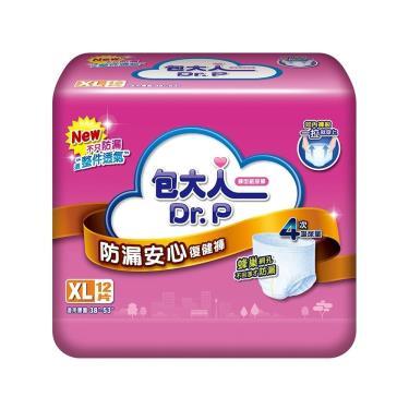 包大人 防漏安心復健褲/成人紙尿褲 XL48片 (12片x4包/箱)