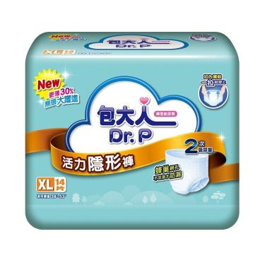 包大人 活力隱形褲 XL56片 (14片x4包/箱) / 成人紙尿褲