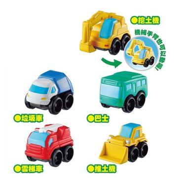 日本 BANDAI 勤務車入浴球/沐浴球(隨機出貨)