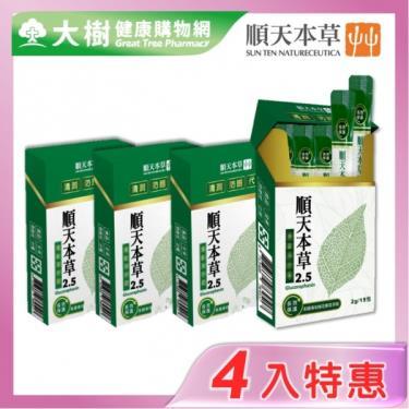 順天本草 2.5魚腥草配方(15入X4盒)