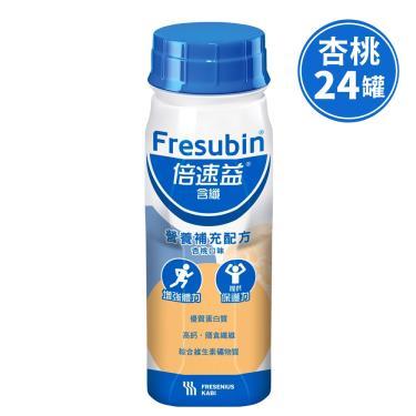 倍速益 營養補充配方(含纖)-杏桃200mlx24罐(箱購)