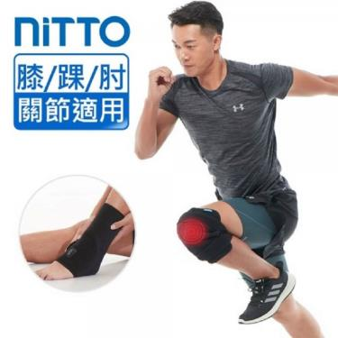 NITTO日陶 醫療用熱敷墊 膝部 關節適用 (WMD1820)
