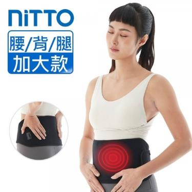 NITTO日陶 醫療用熱敷墊 腰部 面積大適用 (WMD1830)