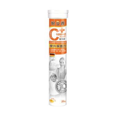 好立善 維生素C1000+硒+E發泡錠-檸檬口味 20錠/條