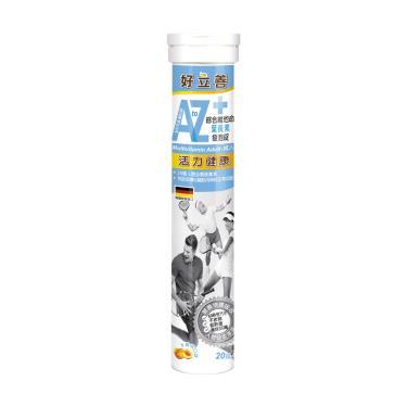 好立善 AtoZ成人綜合維他命葉黃素發泡錠-水蜜桃口味 20錠/條