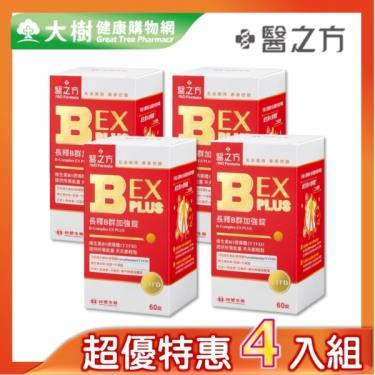 醫之方 長釋B群加強錠-60粒X4盒