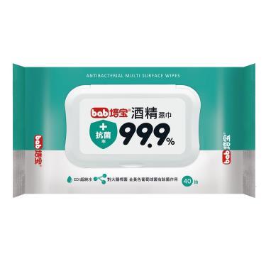 培寶 酒精濕巾(瞬潔型) 40抽/包
