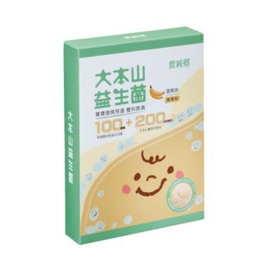 農純鄉 大本山益生菌 香蕉口味 (2g*30包/盒)