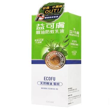 益可膚 精油防蚊乳液-100ml