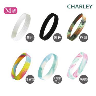 CHARLEY N請不要咬我!時尚防蚊手圈(M)-款式隨機出貨