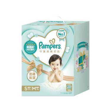 (2箱送媽媽包)幫寶適 一級幫紙尿褲玩具盒裝(S60片x2包+M52片) 活動至09/30