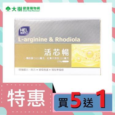 (買五送一)赫里萊比 活芯暢粉包 (30包X6盒)