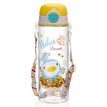PUKU 藍色企鵝  Tritan直飲水壺 500ml 甜點黃