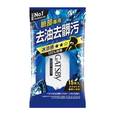 日本 GATSBY 潔面濕紙巾 冰爽型 15張/包